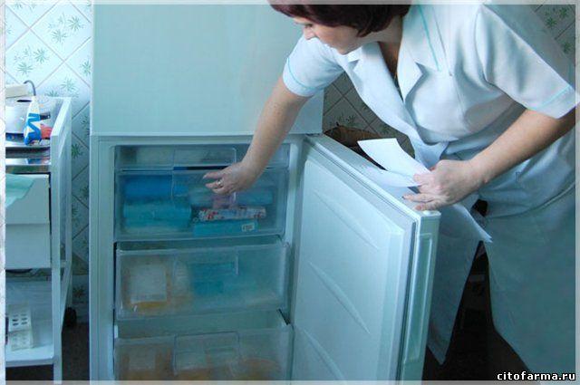 холодильник для лекарств