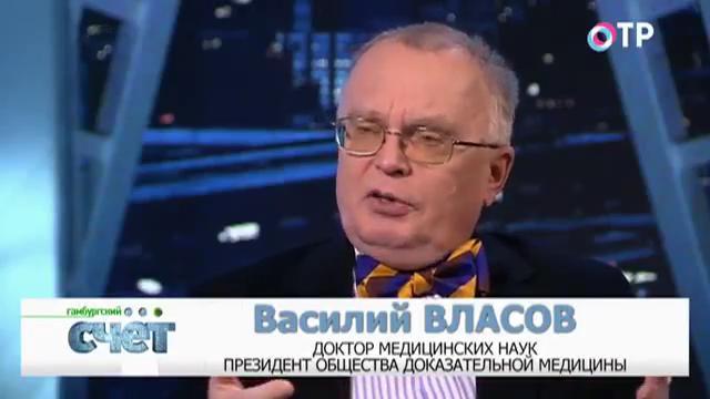 Комментарий В. Власова