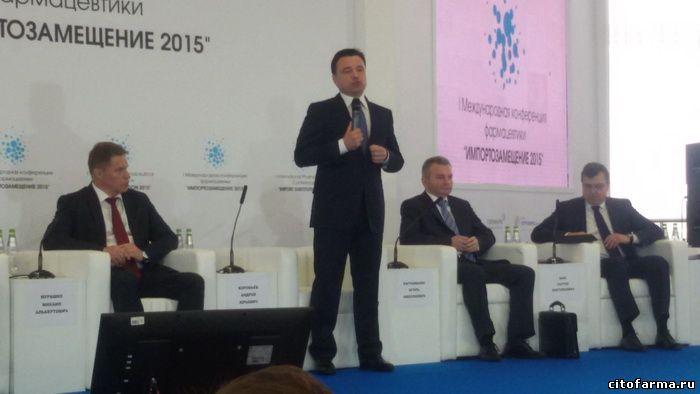 Андрей Юрьевич Воробьёв