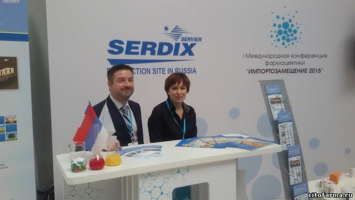 Serdix